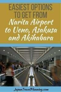 Narita Airport to Ueno Asakusa Akihabara