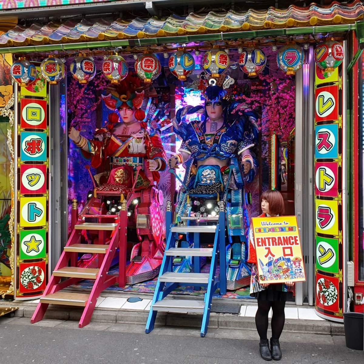 Robot Restaurant Entrance
