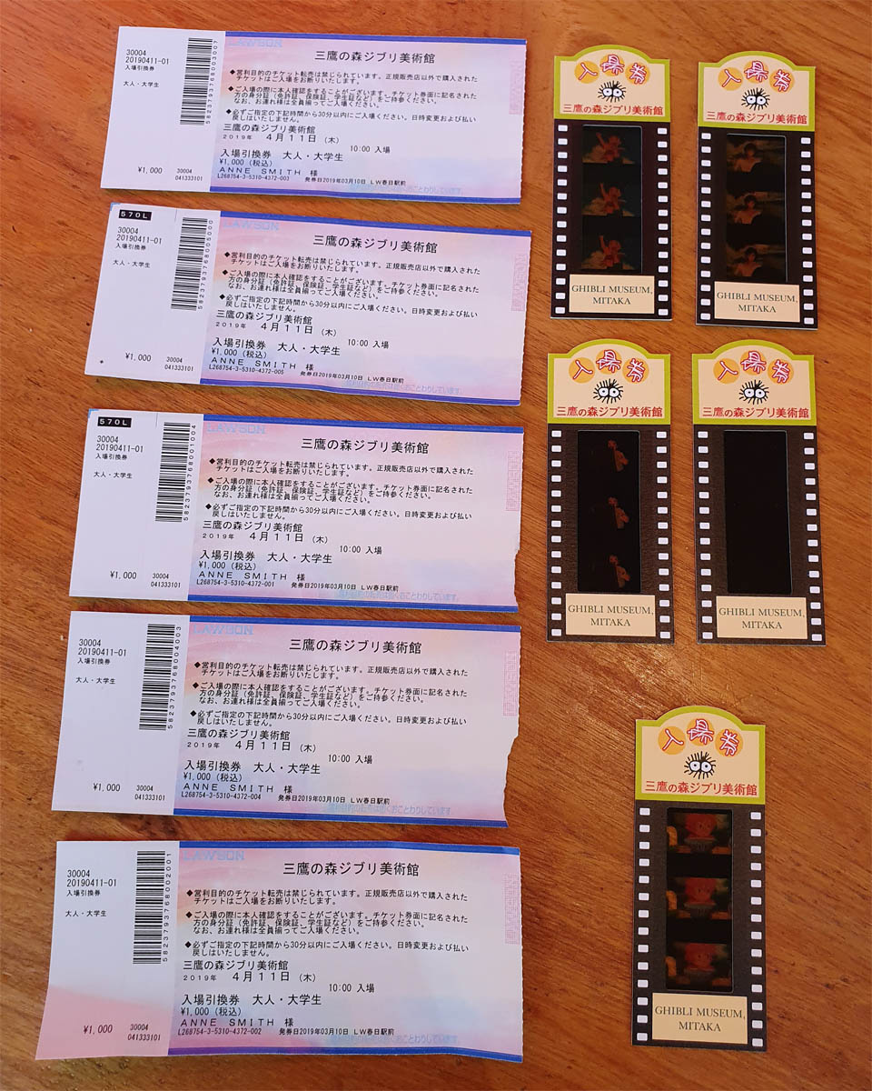 Ghibli Museum Tickets Vouchers and Tickets