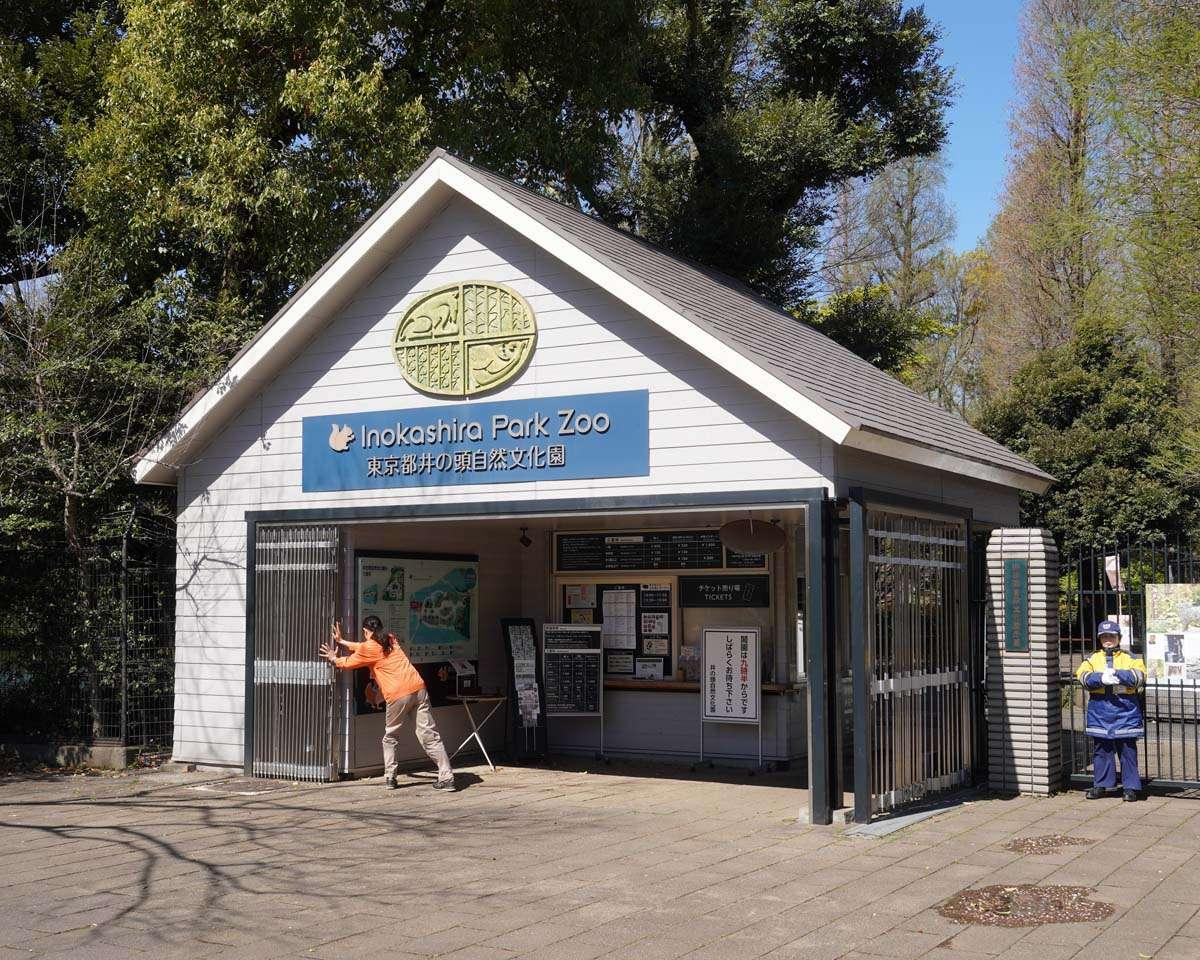 Inokoshira Park Zoo