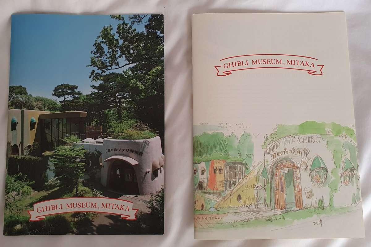 Ghibli Museum Souvenir Guide