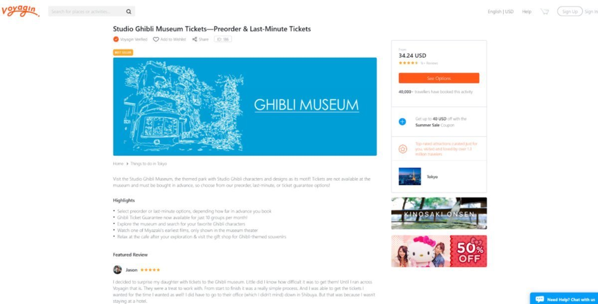Ghibli Museum Tickets through Voyagin - Product Page