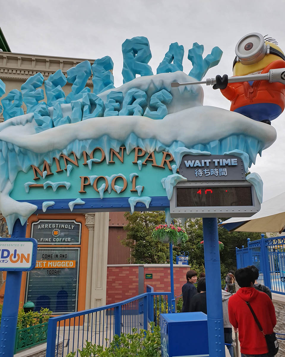 Minion Park Pool