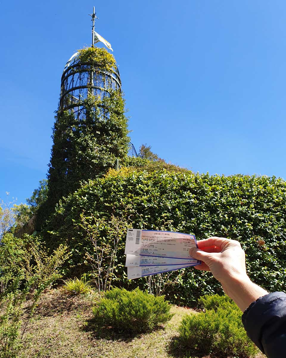 Our Ghibli Museum Tickets