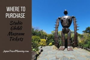 Where to Purchase Studio Ghibli Museum Tickets