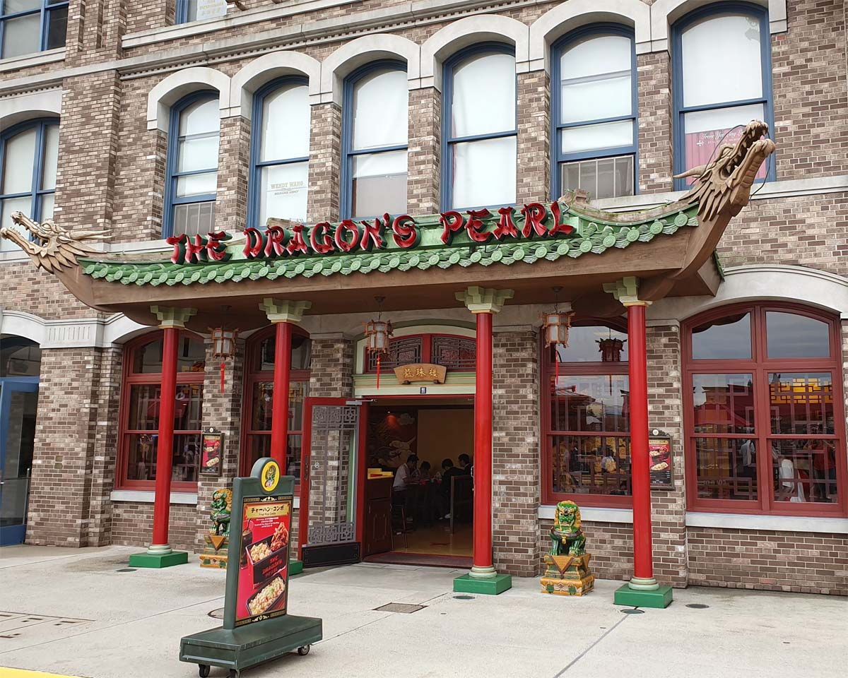 Dragon's Pearl Restaurant