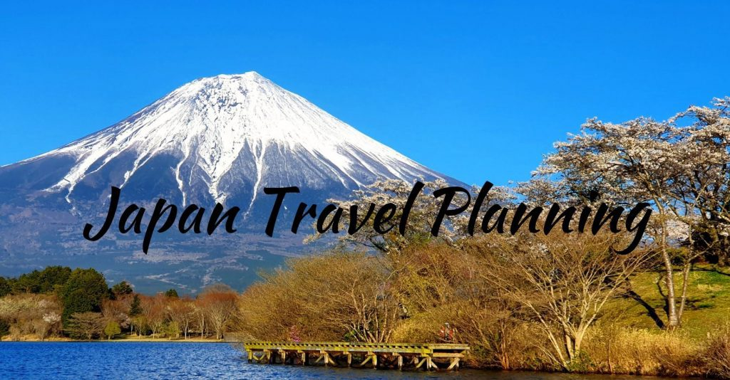 Japan Travel Planning Facebook Group