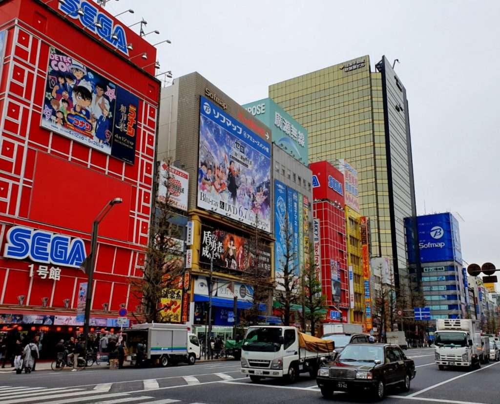 Akihabara Street View