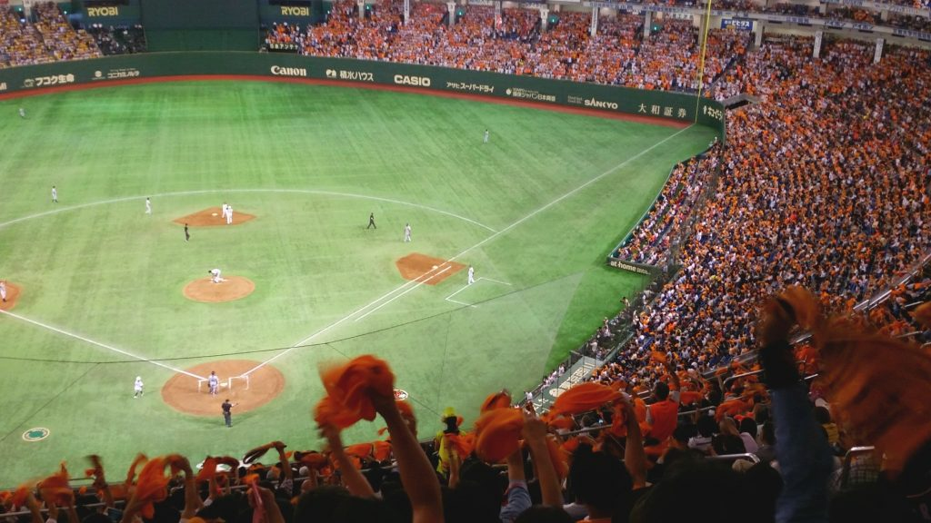 Yomiuri Giants Baseball Game in the Tokyo Dome - Pretraveller